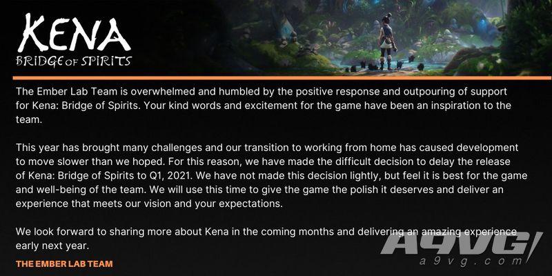 《柯娜:精神之桥》将延期至2021年第一季度发售