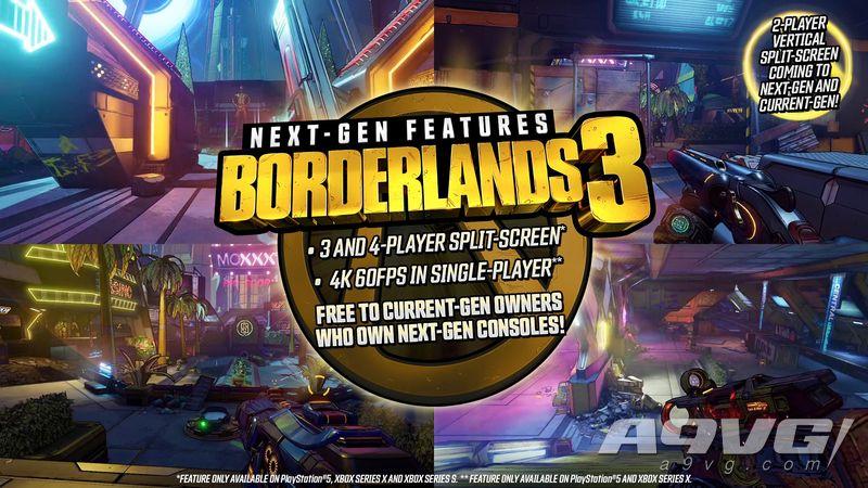 2K正式宣布《无主之地3》将登陆次世代主机 包含全新功能