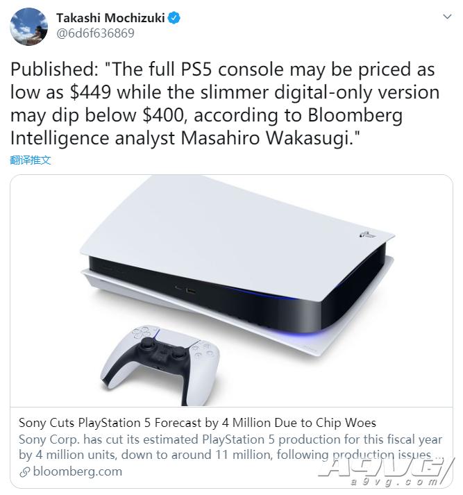 彭博社:索尼在21年3月前将生产1100万台PS5 比预期下调400万