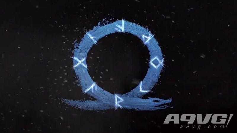 PS5《战神》新作公布 预计将在2021年推出