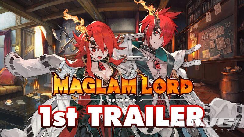 魔剑创造动作RPG《MAGLAM LORD》首段宣传片公布