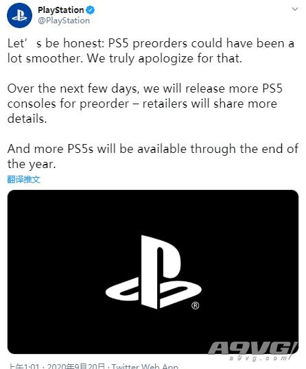 PlayStation因PS5预购致歉 并承诺将发布更多预购