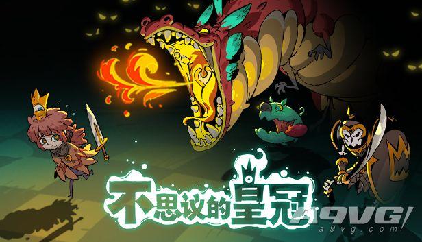 RPG游戏《不思议的皇冠》将于10月16日全球同步发售