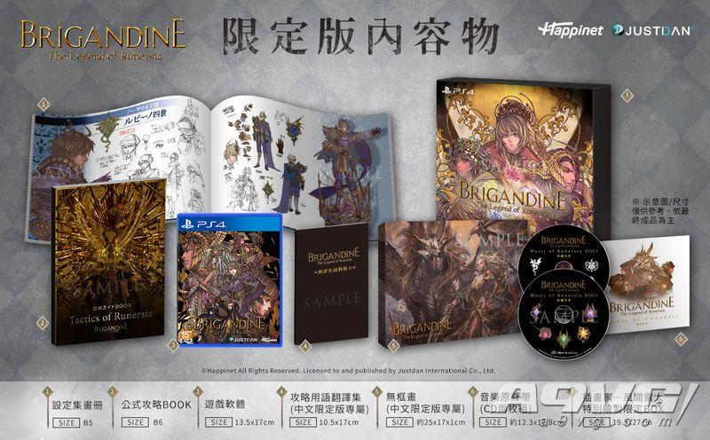 《幻想大陆战记 卢纳基亚传说》正式公布PS4版 支持PS5兼容