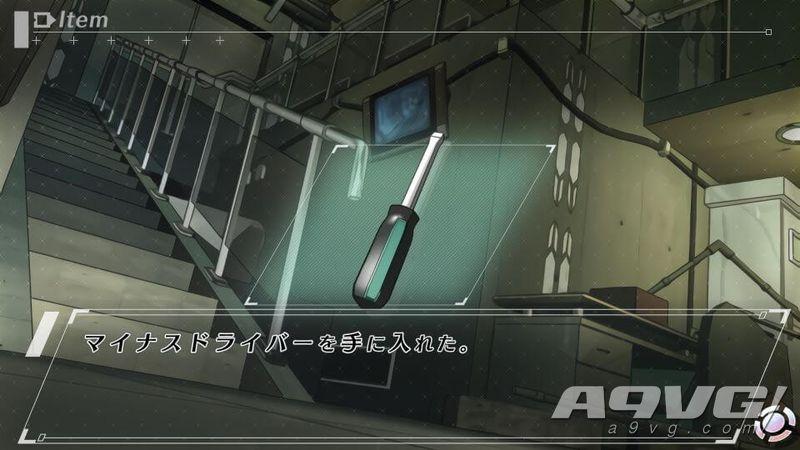 原PSP平台密室逃脱悬疑游戏《密室的祭品》将移植至NS与PC