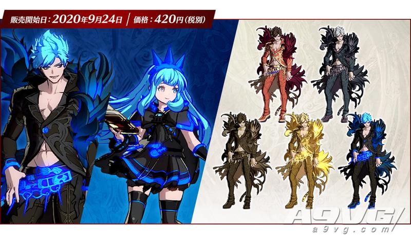 《碧蓝幻想 Versus》可控角色「彼列」现已上线