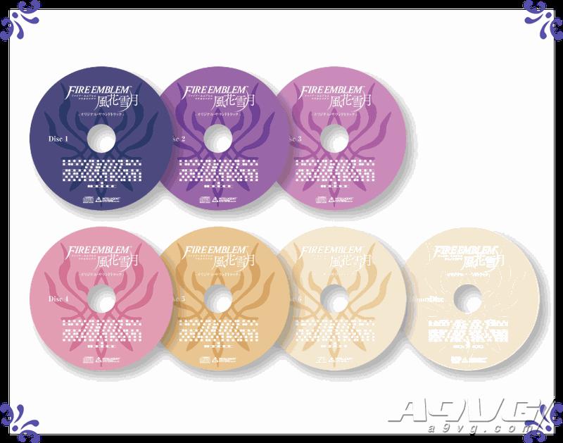 《火焰纹章 风花雪月》原声音乐集将于明年2月发售