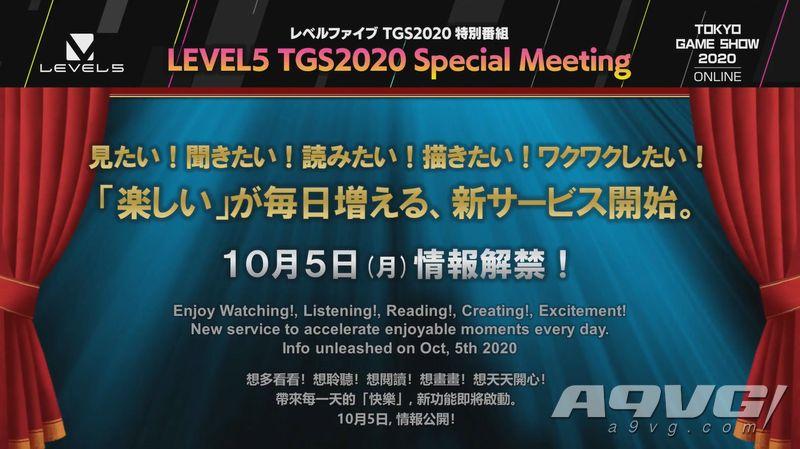 LEVEL-5 TGS2020直播汇总 《百万吨级武藏》等作品新情报