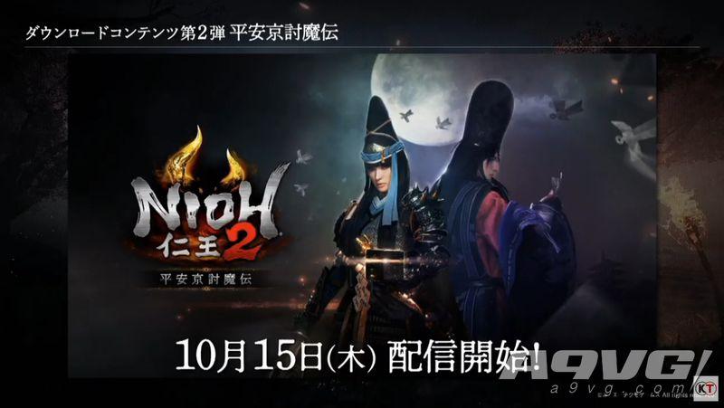 """《仁王2》公布DLC2""""平安京讨魔传""""新武器铁甲实机演示"""