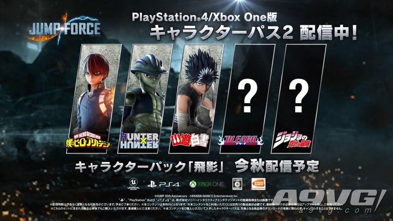 《Jump 力量》新角色DLC「飞影」宣传片公开 炎杀黑龙波!