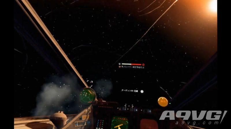 《星球大战 战机中队》PS VR游玩实机演示 10月2日即将发售