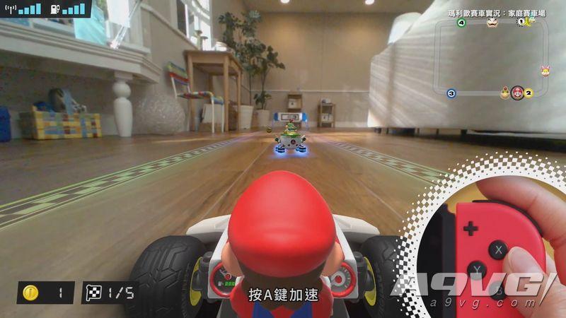 《马力欧赛车实况:家庭赛车场》详细玩法介绍 10月16日上市