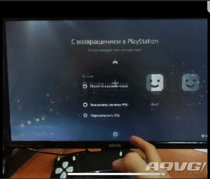 PS5主机启动画面和更多照片泄露 白色外壳或可拆卸