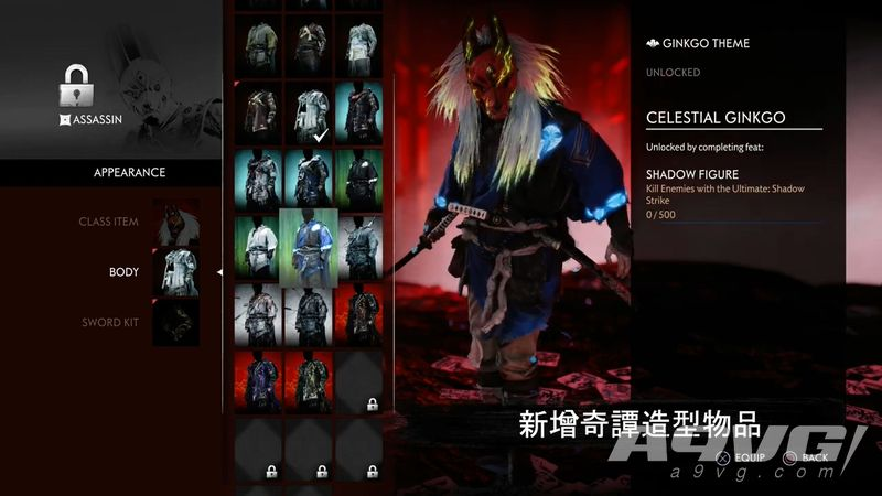 """《对马岛之魂》""""奇谭""""模式将于10月16日推出 还有各种新要素"""