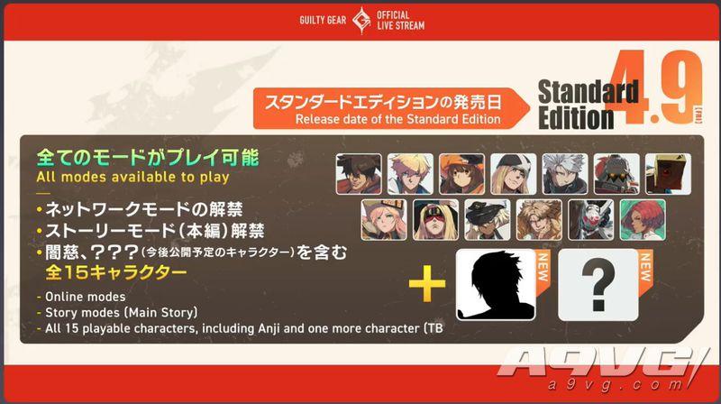 《罪恶装备 斗争》公布发售日宣传视频 将举办测试活动
