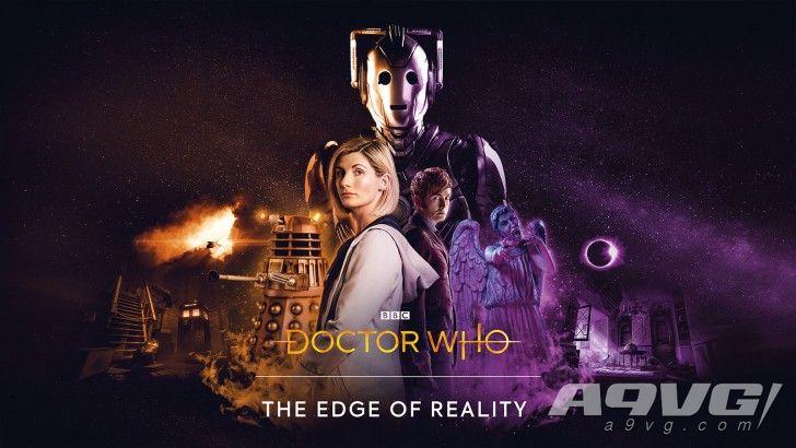 两款《神秘博士》衍生游戏公开 将于2021年登陆主机平台