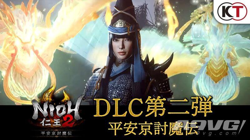 《仁王2》第二个付费DLC「平安京讨魔传」上线宣传片