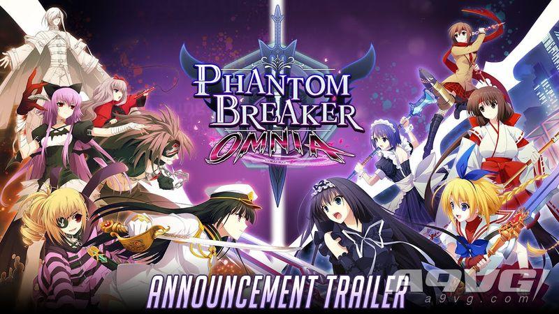 美少女对战格斗游戏《幻象破坏者 OMNIA》正式公布