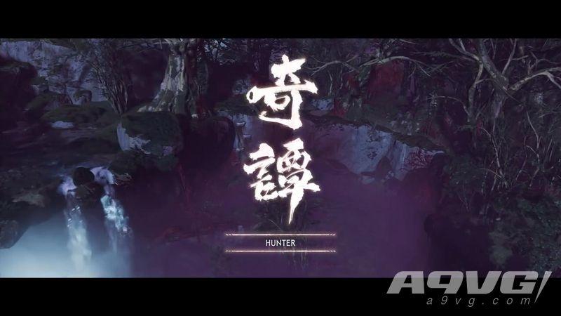 """《对马岛之魂》""""战鬼奇潭""""开局内容18分展示 现已免费更新"""