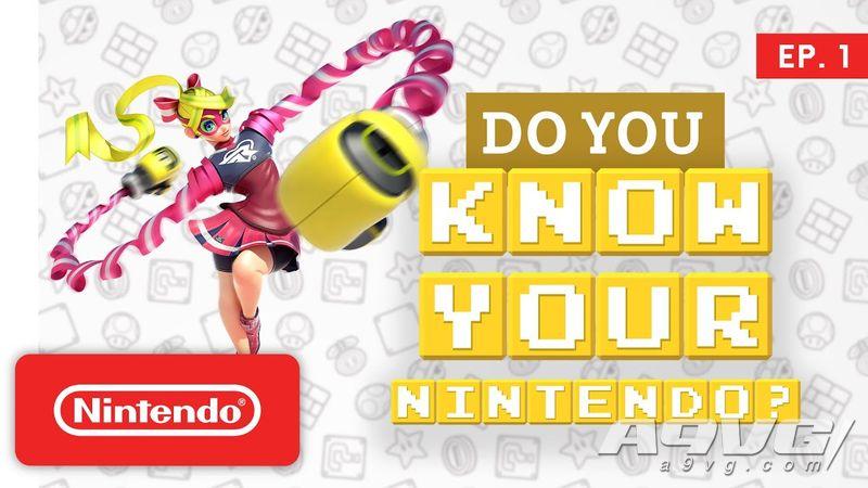 "任天堂公开""Do You Know Your Nintendo?""科普宣传片第一集"