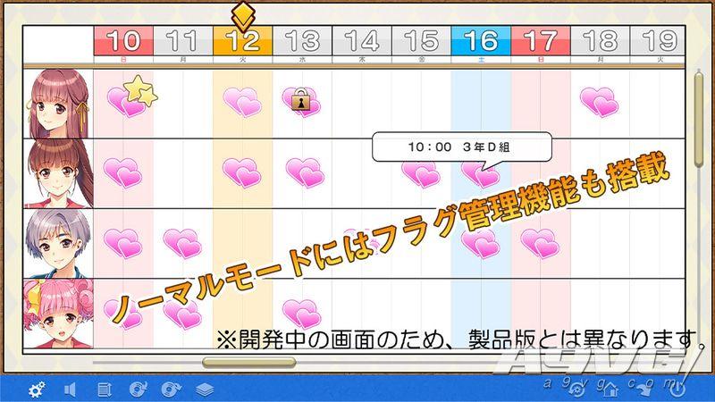 经典PC恋爱冒险游戏《同级生》将推出重制版 明年2月发售