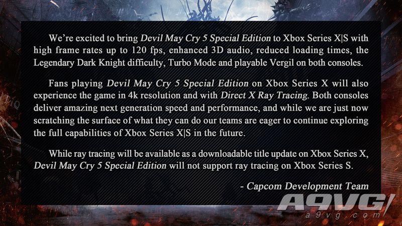《鬼泣5 特别版》Xbox Series S版将不支持光线追踪
