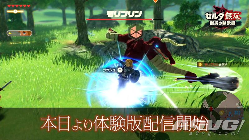 任天堂迷你直面会:《牧场物语》新作发表 《勇气默示录2》2021发售