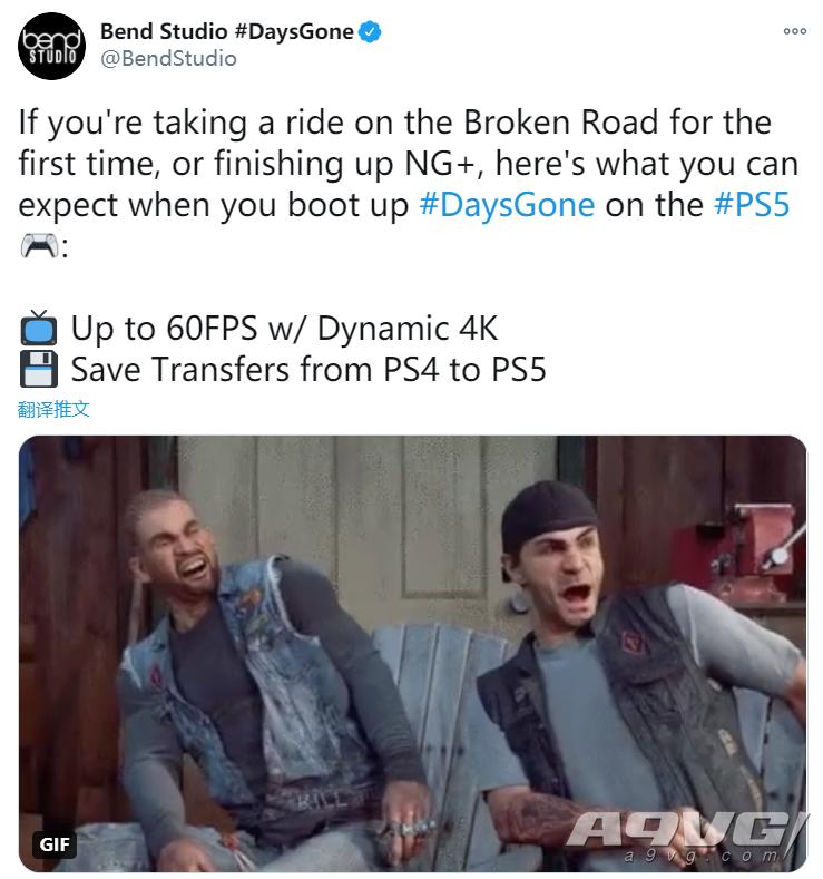 《往日不再》在PS5上支持以4K+60帧运行 游戏存档可传输至PS5