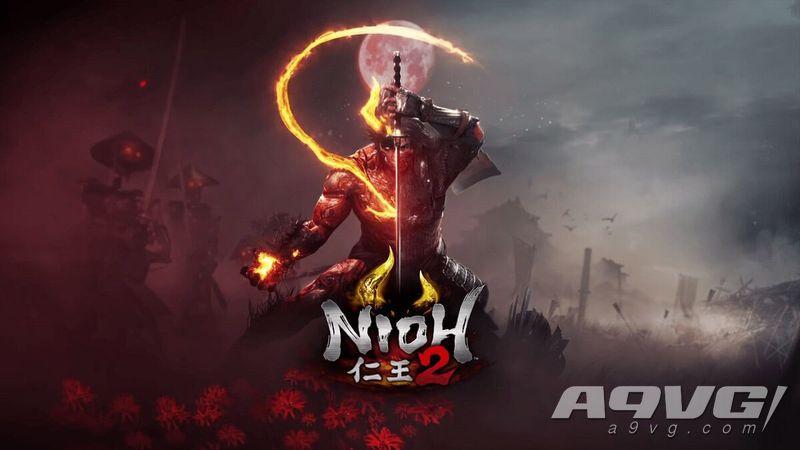"""《仁王2》将在下周公布新消息 或为DLC3""""太初武士秘史"""""""