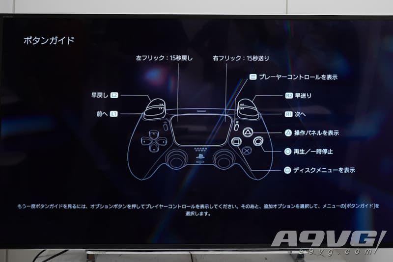 PS5实机评测 静音以及超高速读取带来的舒适游戏体验
