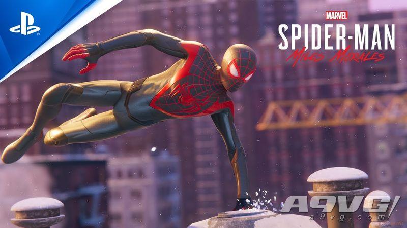 《漫威蜘蛛侠  迈尔斯莫拉里斯》上市宣传片公开