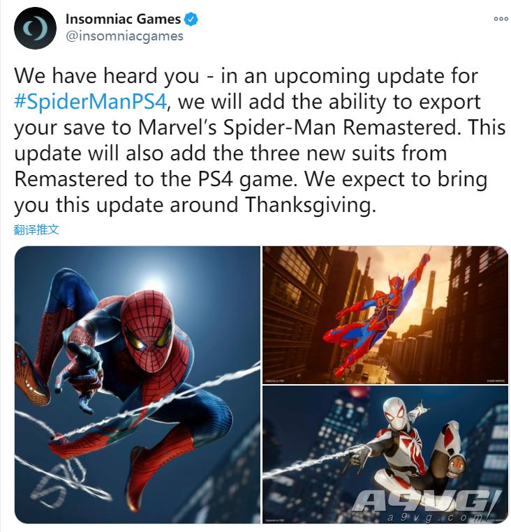《漫威蜘蛛侠》PS4版将于下次更新添加存档转移至PS5功能