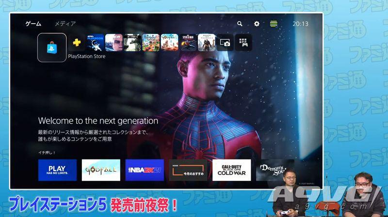 Fami通在PS5直播节目中公开新版PlayStation Store页面