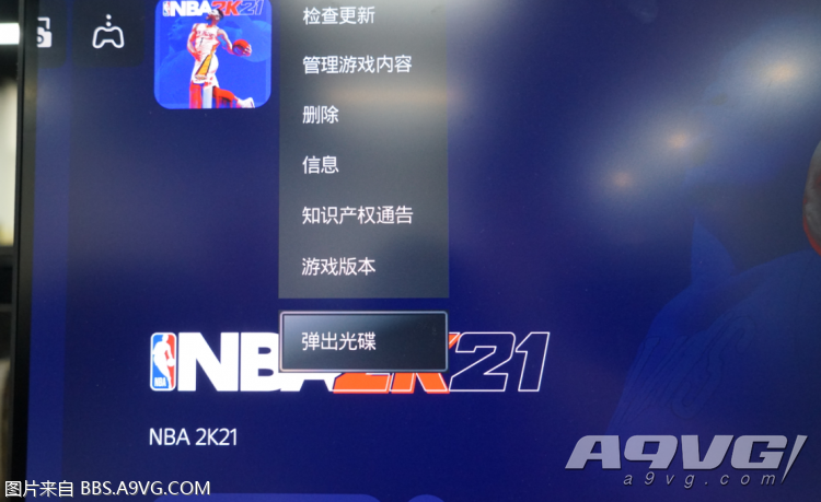 PS5要怎么退碟 PS5有哪些退碟的方式 PS5手柄退碟方法