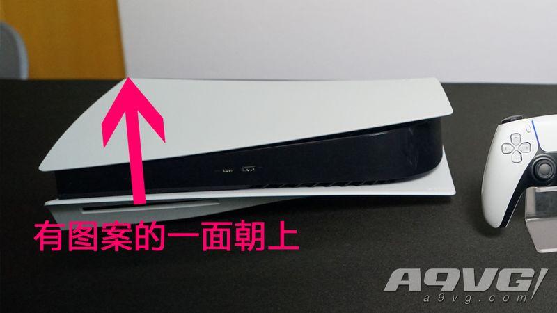 PS5光驱哪一面是正面 PS5光盘朝下放还是朝上放