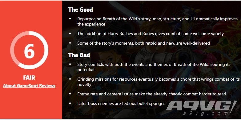 《塞尔达无双 灾厄启示录》媒体评分解禁 IGN 9分 GS 6分
