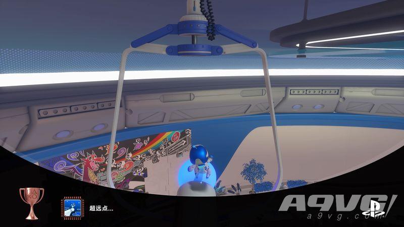 《宇宙机器人无线控制器使用指南》超远点/我认得你/光盘切换奖杯攻略
