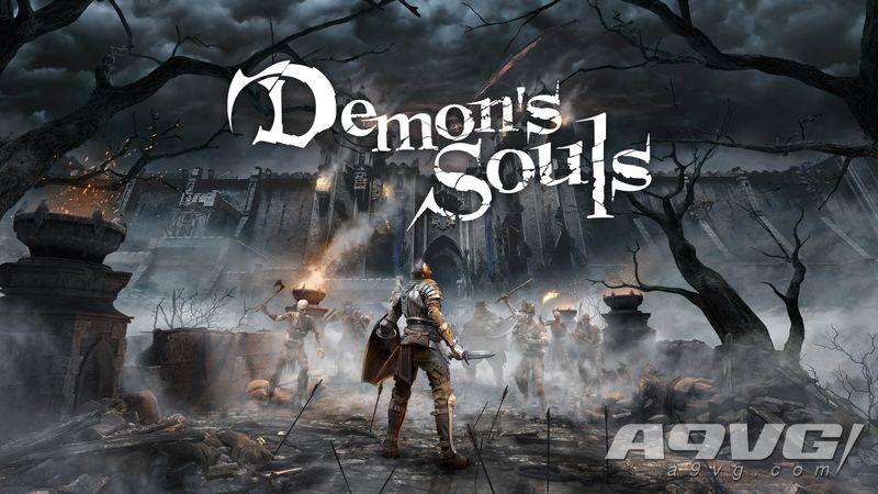 《恶魔之魂 重制版》白金攻略 BOSS战视频 收集攻略