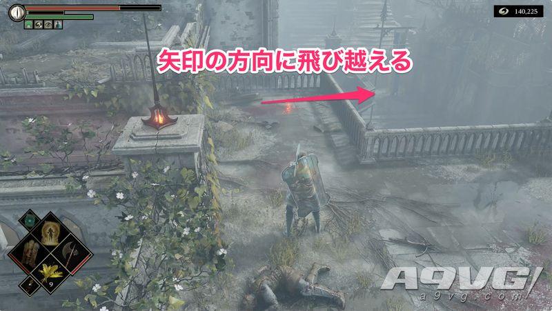 《恶魔之魂 重制版》全陶币位置攻略 贯穿骑士铠甲套装获得方式