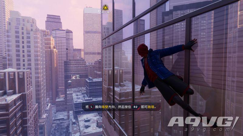 《漫威蜘蛛侠 迈尔斯莫拉莱斯》PS5版评测:小巧精致的进化体