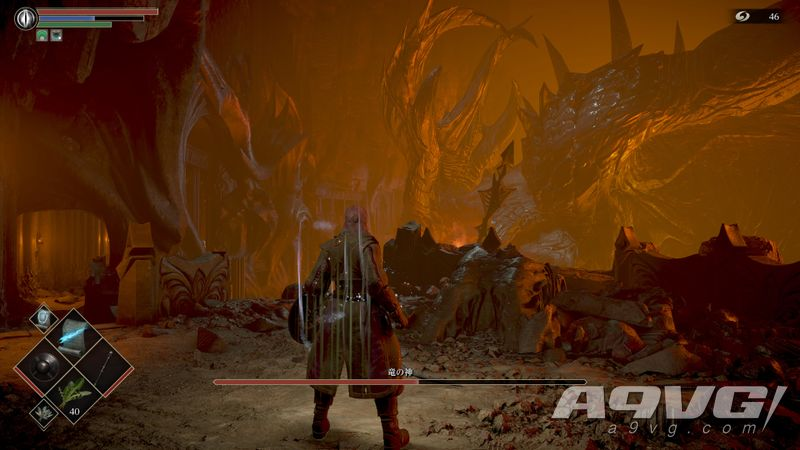《恶魔之魂 重制版》龙神战视频攻略 龙神怎么打