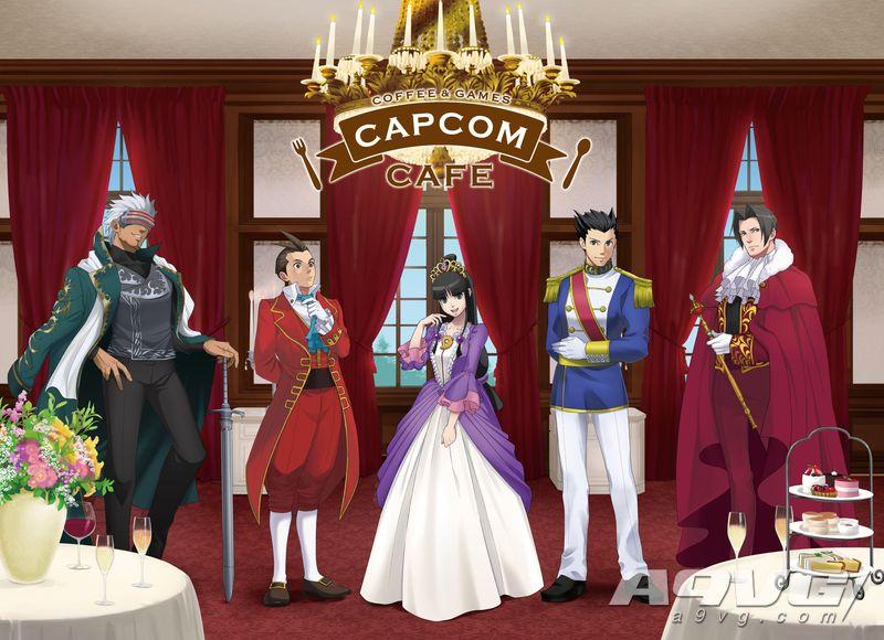 CAPCOM Cafe 将举办《逆转裁判》系列主题咖啡