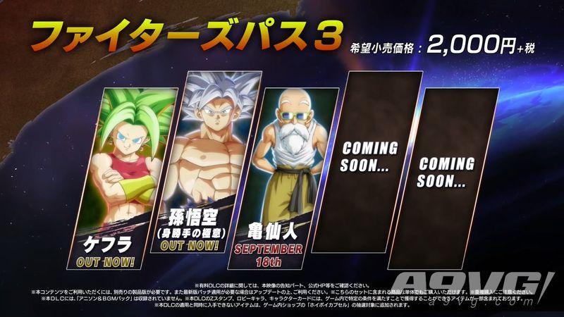《龙珠斗士Z》最新DLC角色将于12月20日公开 预计明年1月推出