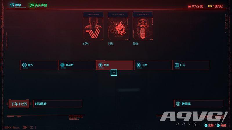 《赛博朋克2077》属性效果攻略 角色加点有什么用