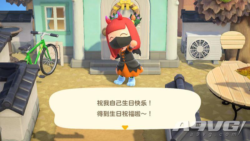 《集合啦!动物森友会》生日特别活动玩法 动森生日有哪些活动