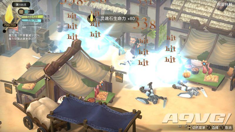 《魔女之泉3 Re:Fine ‐玩偶小魔女艾露迪的故事‐》评测:维持了原汁原味的移植作
