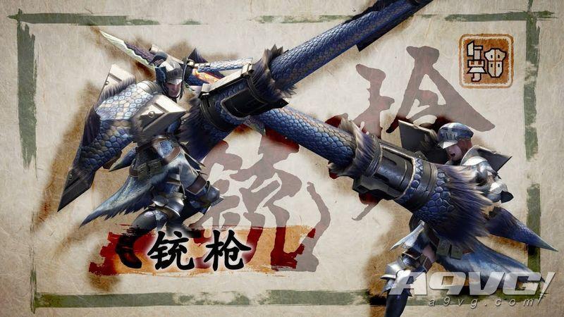 《怪物猎人 崛起》公开铳枪、操虫棍实机演示 泥鱼龙和白电龙确认登场