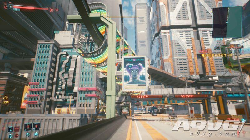 《赛博朋克2077》全赛博精神病位置视频攻略 特警判官奖杯攻略