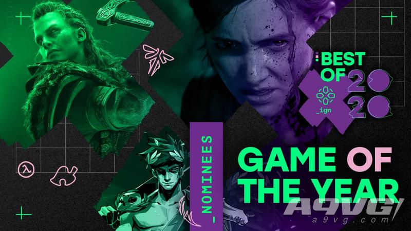 IGN 2020年度评选:《黑帝斯》年度游戏 《Tlou2》
