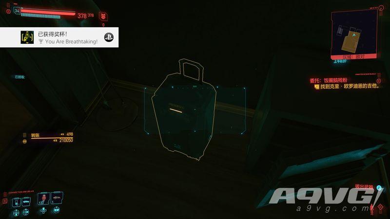 《赛博朋克2077》全强尼银手收集品视频攻略奖杯攻略